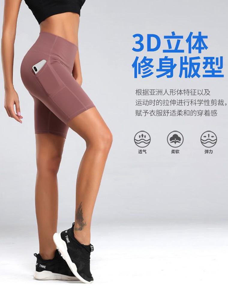 时髦又显瘦~  超级好穿的Align骑行裤  仅39元 大T恤的灵魂CP 出街裸感运动裤紧身裤 女士高弹运动短裤