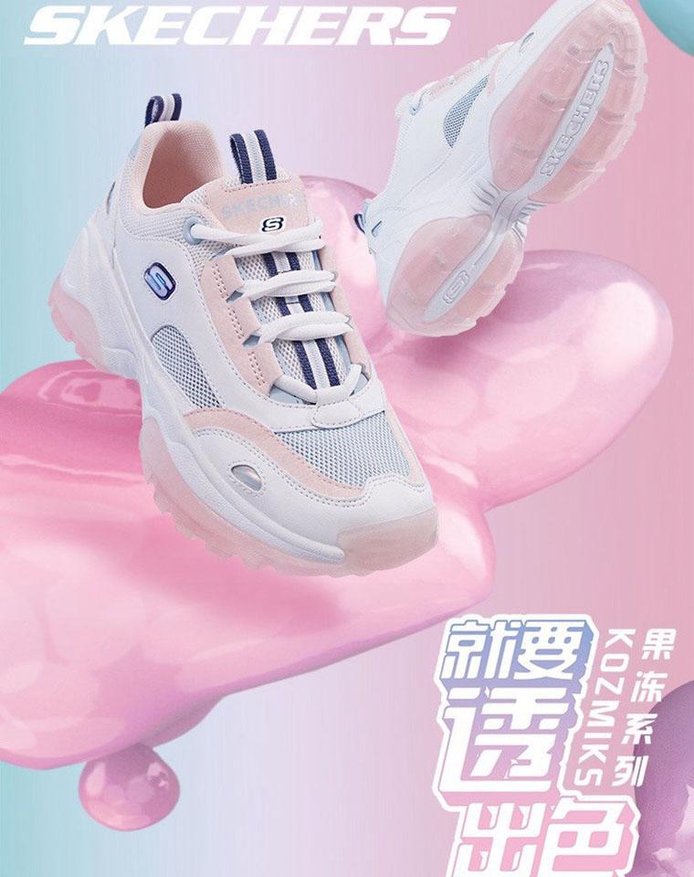 无果冻不春夏! 穿上离又高又瘦又近了一步!!! 最新5色 仅185 元  Skechers升级斯凯奇  马卡龙果冻熊猫鞋  老爹鞋内增高