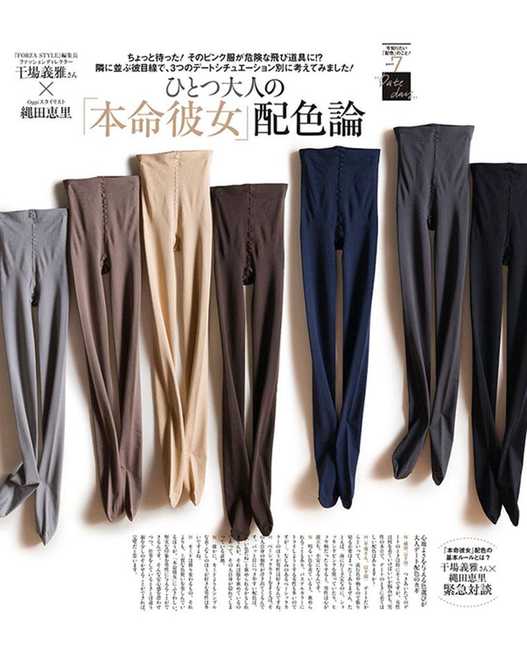 反季福利  抢到赚到!最好穿的压力袜!仅19元  高端 日本订单 裹起毛  高品质毛圈加厚连裤袜