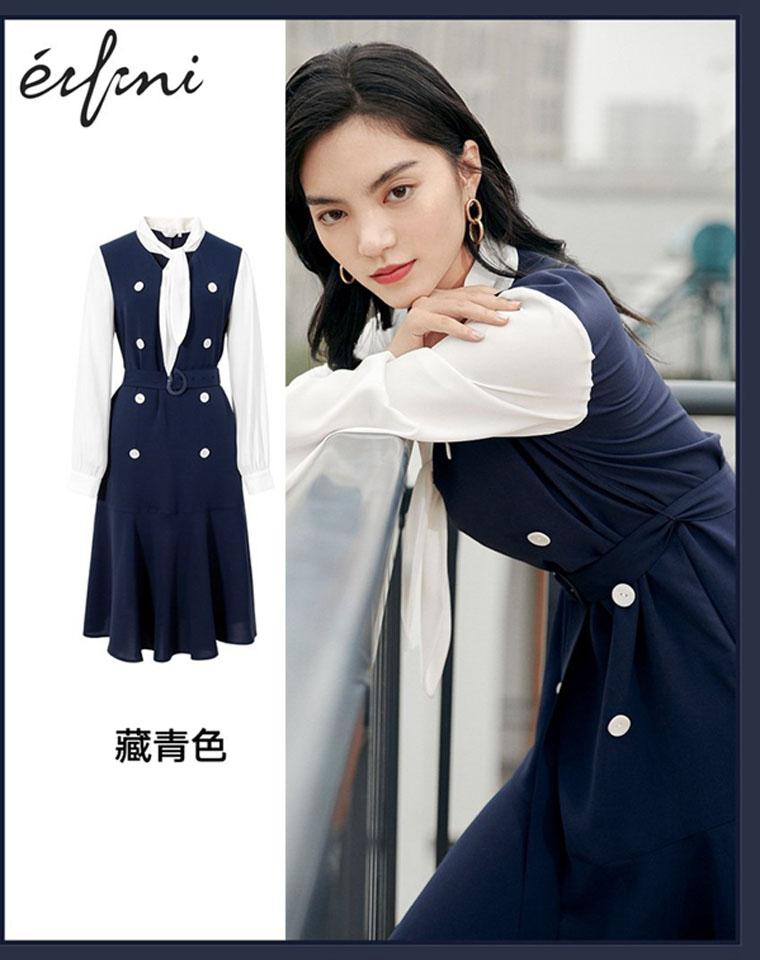 伊芙丽 裙子超仙森系 新款  仅139元 秋收腰显瘦气质雪纺连衣裙