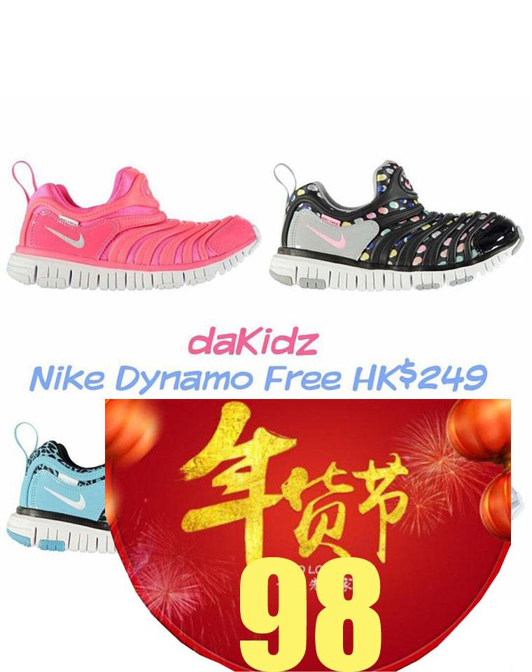 年货节  新学期给孩子们备新鞋喽 仅98元  亲妈必收最好穿的童鞋   多色NIKE耐克毛毛虫