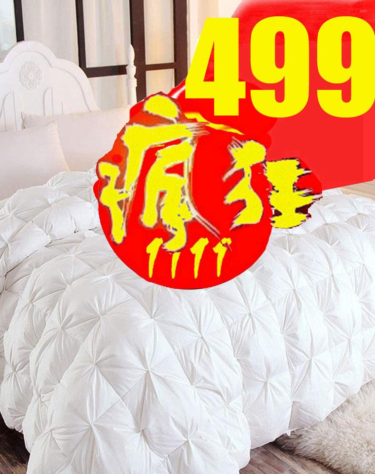 鹅绒鹅绒哒!!!一定要送爸妈的!被问了无数次,安排上了!全现货就一批!!仅528元 588元  日本国民系Colorful.Home原单!纯正原单  家居鹅绒被 充绒量1800g/2000g