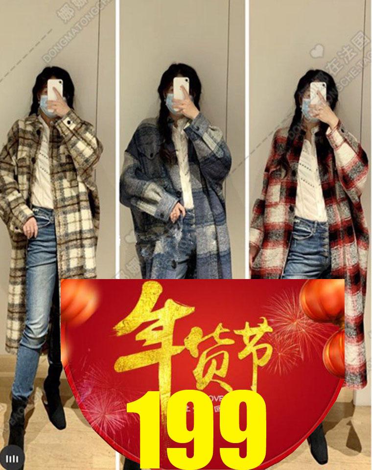 私信问询率爆表!! 仅248元  288元 Isabal marant 欧美小众品牌纯正原单  复古大格子 羊毛呢大衣 外套!