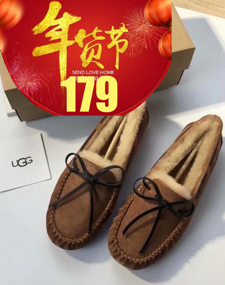 UGG海外豆豆鞋  澳洲专柜同步  最新升级防水防污 仅198元  真皮毛一体豆豆乐鞋 需要抢一个id限购一双!!