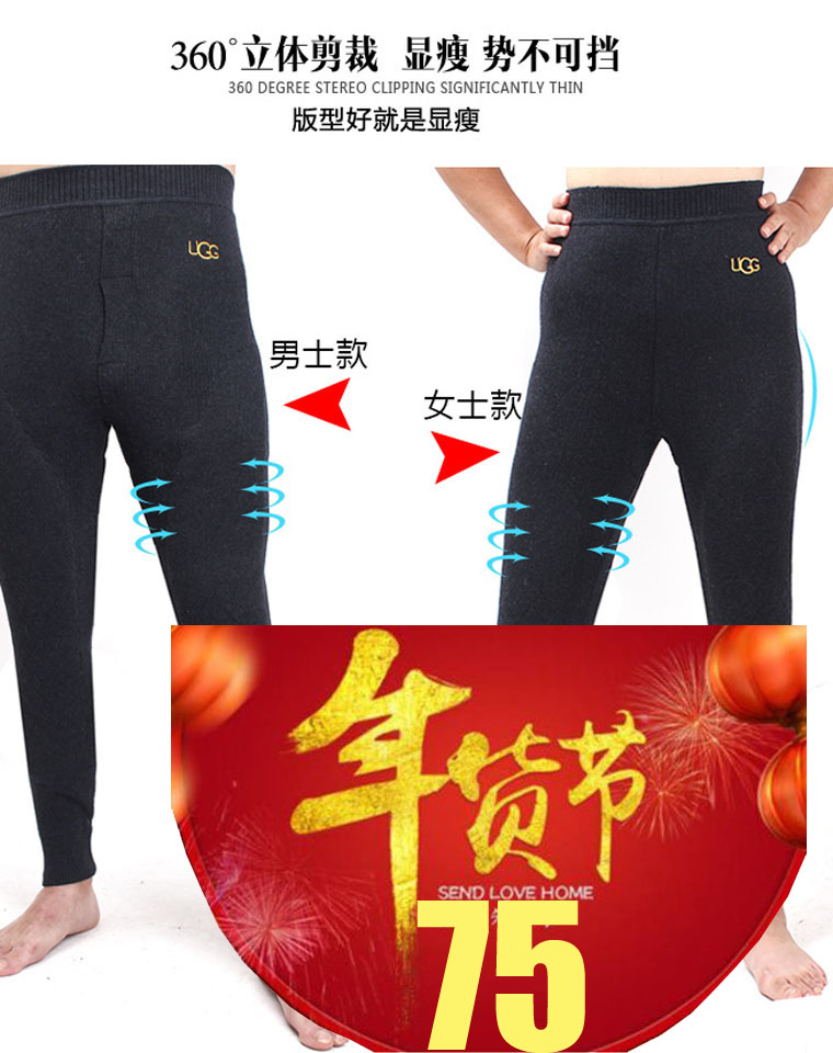 真羊毛!局部保暖设计 重点防护超实穿!!  仅89元  UGG纯正原单 专柜保暖裤羊毛裤