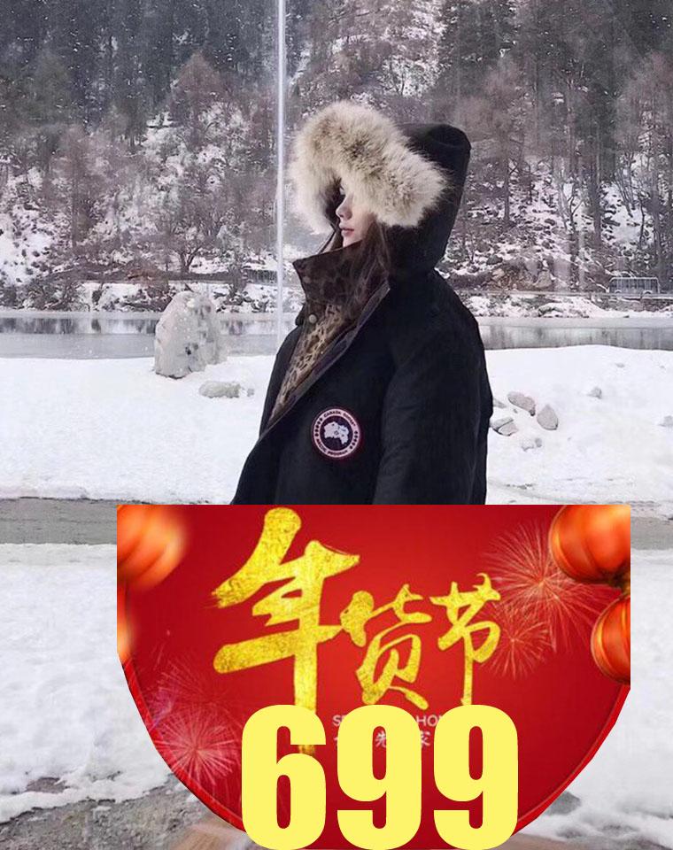 年货节  仅699元 口碑款! 最新男女款  仅798元 加拿大Canada goose远征款最新  男女狼毛羽绒服羽绒服! 巨厚实!