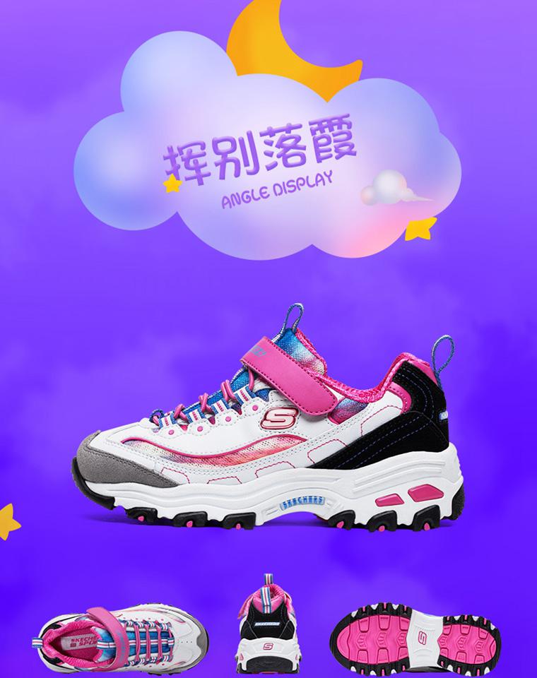 Google爆表 亲妈必收  男女童都有  仅168元  Skechers斯凯奇  超轻  儿童熊猫鞋