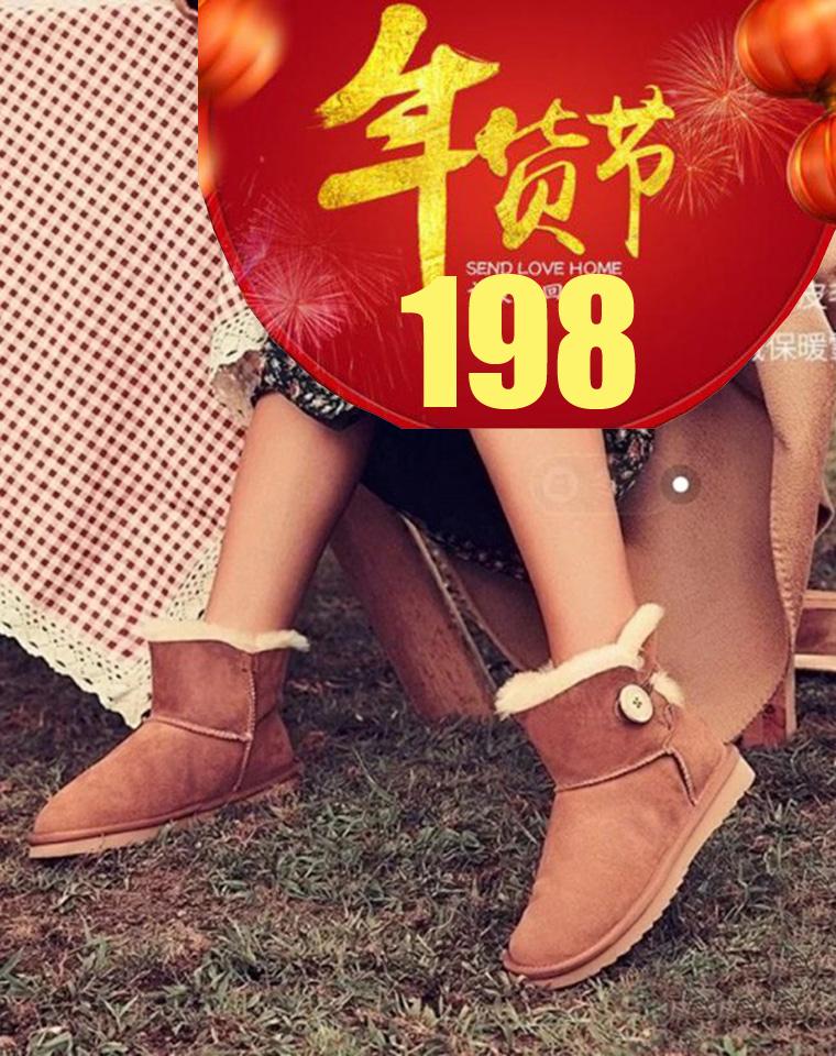 过了不再有!!仅248元  UGG纯正原单  木扣 后卫锦缎蝴蝶结短筒 皮毛一体雪地靴