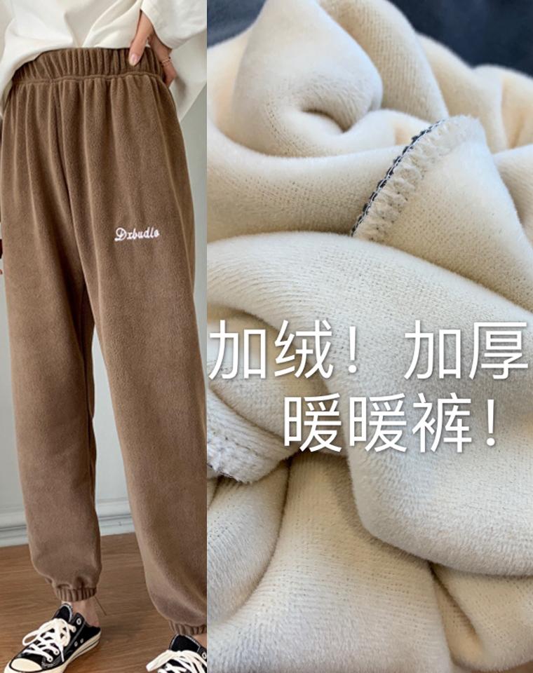 保准你穿上不想脱 加绒暖暖裤!遛娃遛狗都好穿  仅59元  双面加厚束脚加绒裤   家居外穿保暖裤