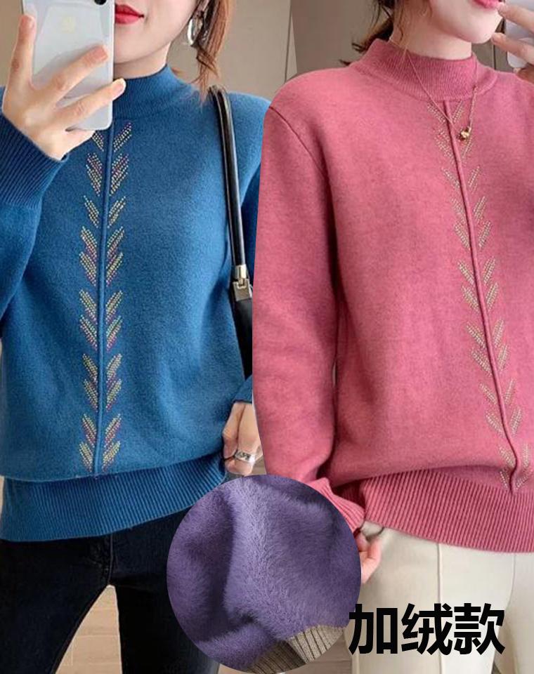 比小棉袄更实穿  被母上大人表扬  仅79元  给妈妈 给婆婆 亲测不掉色 不掉绒 日本订单  超给力 圆领加绒针织衫  加厚针织套衫 保暖御寒毛衣