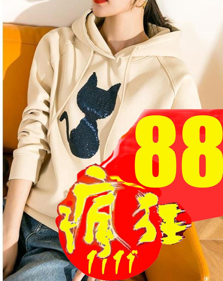 减龄十岁~零束缚 内里加绒  升级空气棉  仅148元  重工亮片刺绣猫咪连帽宽松卫衣上衣
