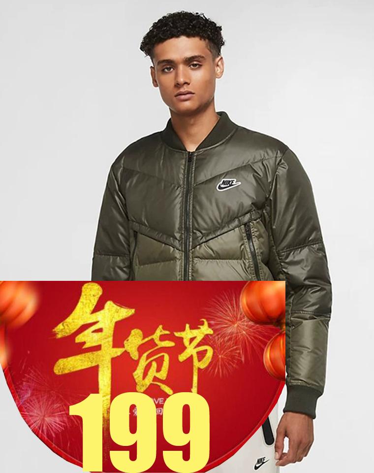 年货节  仅199元男女款轻便棉服 仅228元 Nike最新  轻便棉服  保暖棒球服外套