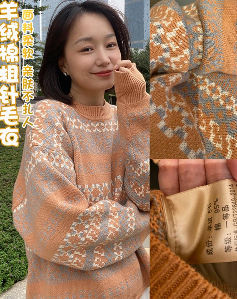 温暖治愈色系  仅168元 减龄拼色羊绒棉  圆领粗针加厚宽松毛衣 秋冬保暖针织衫