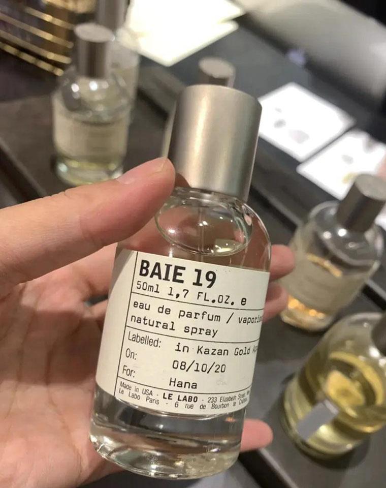 集齐所爱!巨好闻的味道!!仅108元 纽约小众香水  Le Labo实验室  持香值得夸 男女中性香水30ML*4小瓶盒装