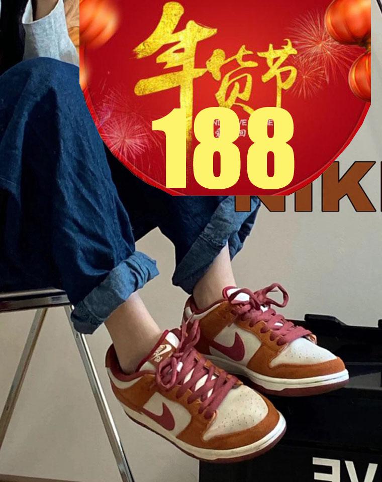 蕞好看的5色!经典大勾男女款!仅228元 厚皮质感!舒服脚感!复古时髦拼色 DUNK SB系列蕞火 男女运动鞋
