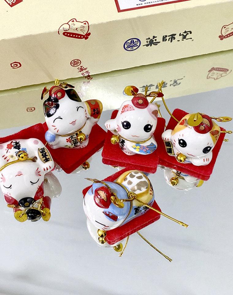 药师窑 5个一组礼盒装   仅58元  五福招财猫摆件