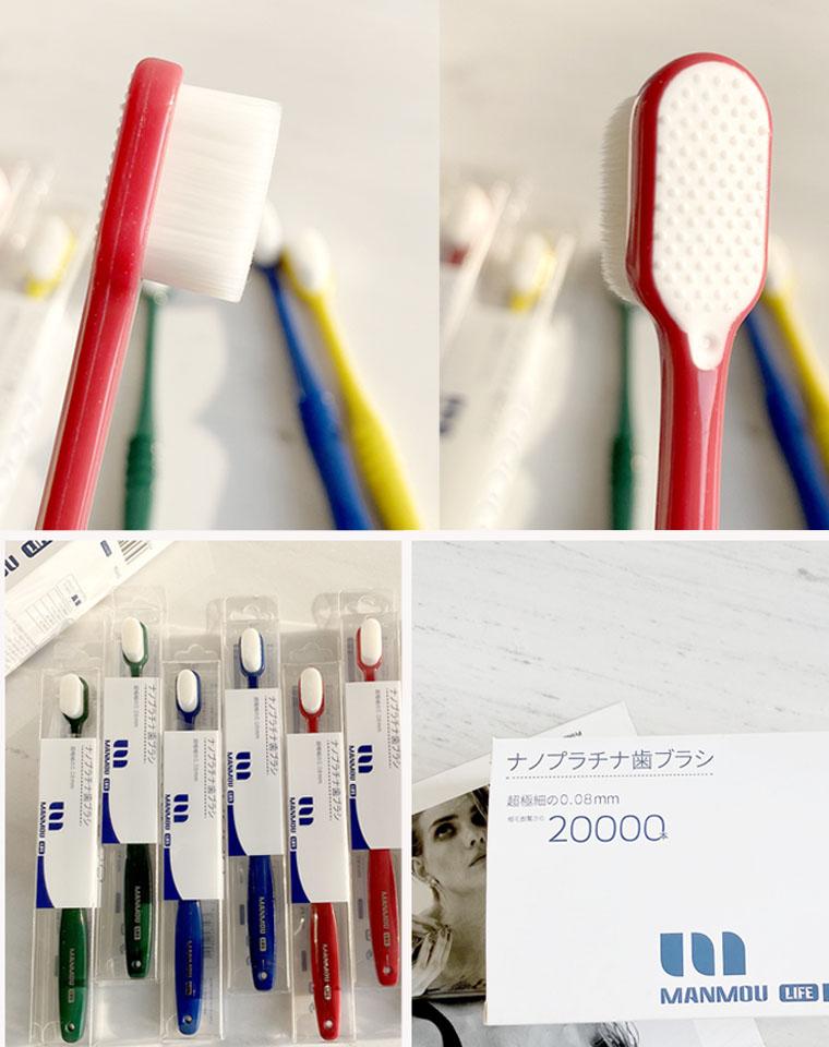 过年该换牙刷啦  敏感型可用  仅85元 日本响当当的牙刷品牌-丸太Manmou白金纳米软毛牙刷!  一盒12支