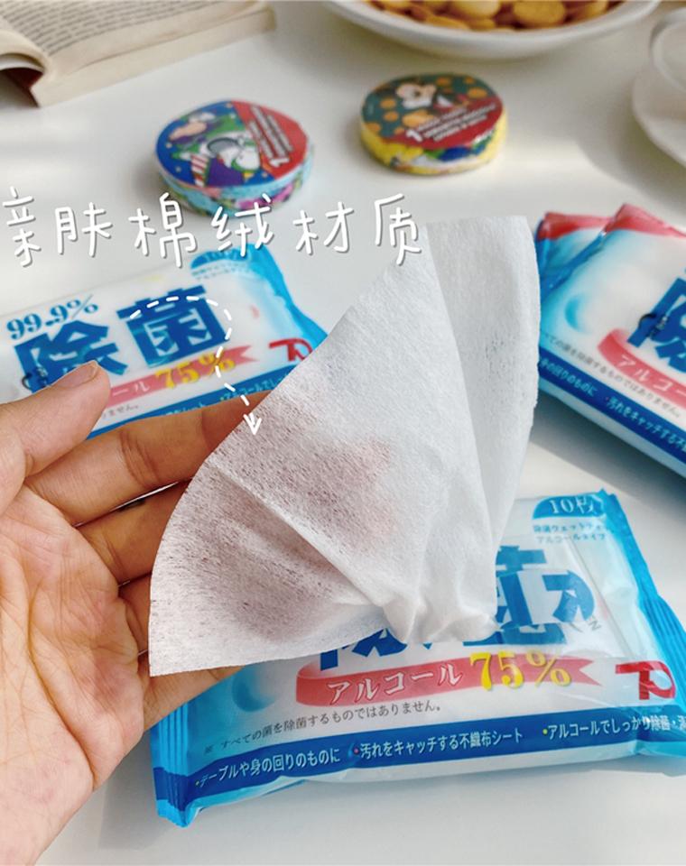 福利囤起来!!仅4.8元「5包入」日本除菌消毒湿巾