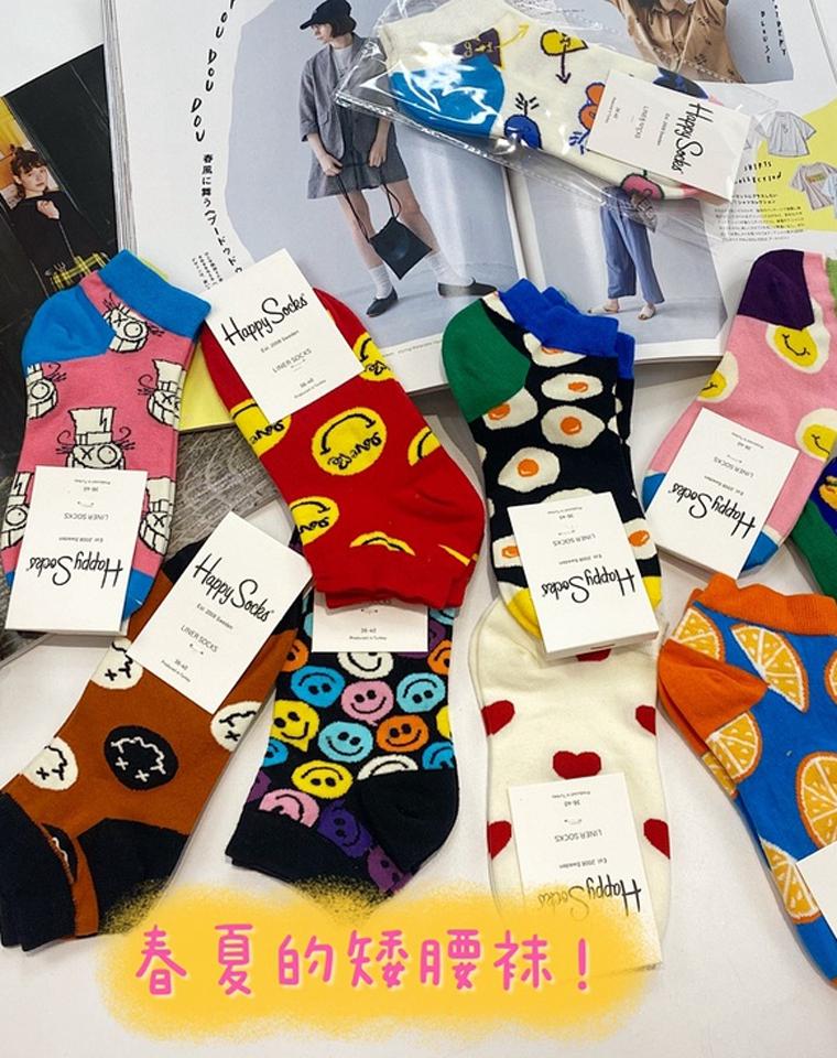 全世界都在穿  仅34元5双一组  happy袜换季矮帮!21春夏船袜!多色入大全套!女款袜