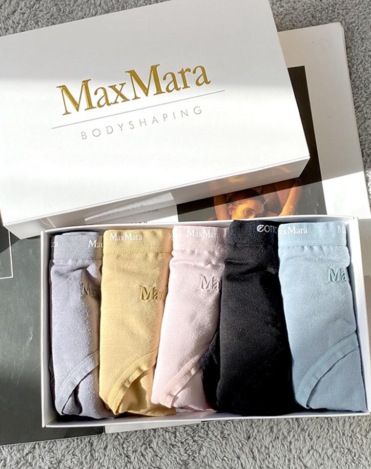 王牌硬核货!一盒5条装  仅75元  Maxmara纯正换掉  礼盒装硅胶LOGO内裤套装