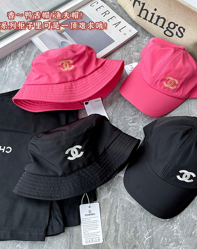 真的香!!双C刺绣 仅99元 一票难求的渔夫帽 棒球帽鸭舌帽 防晒帽